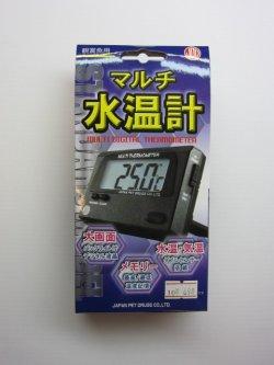 画像1: 日本動物薬品 マルチ水温計