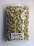 オリエンタルの飼料NMF(ハムスター・マウスフード)繁殖用 5kg