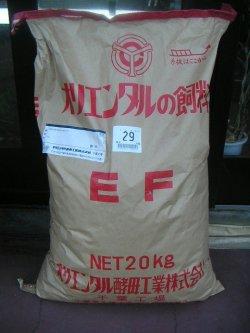 画像1: オリエンタルの飼料EF(ハムスター・マウスフード) 20kg