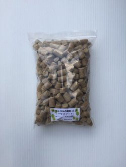 画像1: オリエンタルの飼料EF(ハムスター・マウスフード) 5kg