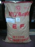 オリエンタルの飼料EF(ハムスター・マウスフード) 20kg